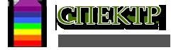 logo_spectr.png