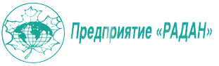 Радан_логотип.jpg