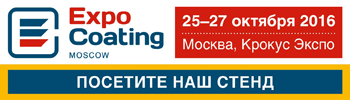 Banner_ExpoCoating16_stand-rus.jpg